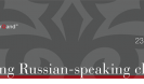 Acquiring Russian-speaking clientele