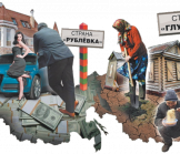 Russia is Rich but the People Remain Poor