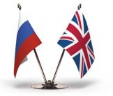 Us and the Russians: realising our similarities!